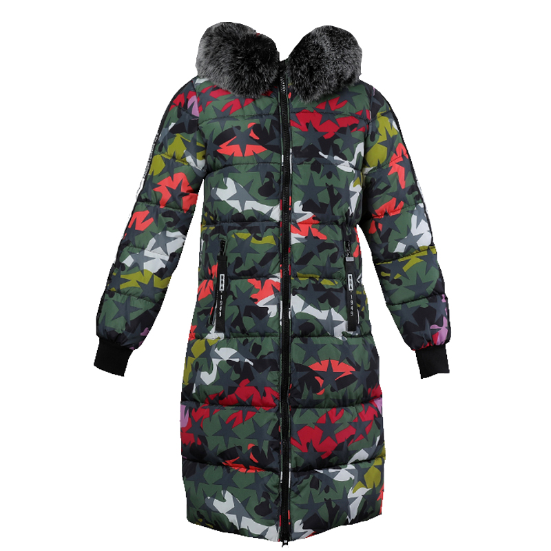 2017 Real Full Zipper Ukraine Winter Women's New Large Collar Cotton In The Long Paragraph Thickening Camouflage Size Coat corporate real estate management in tanzania