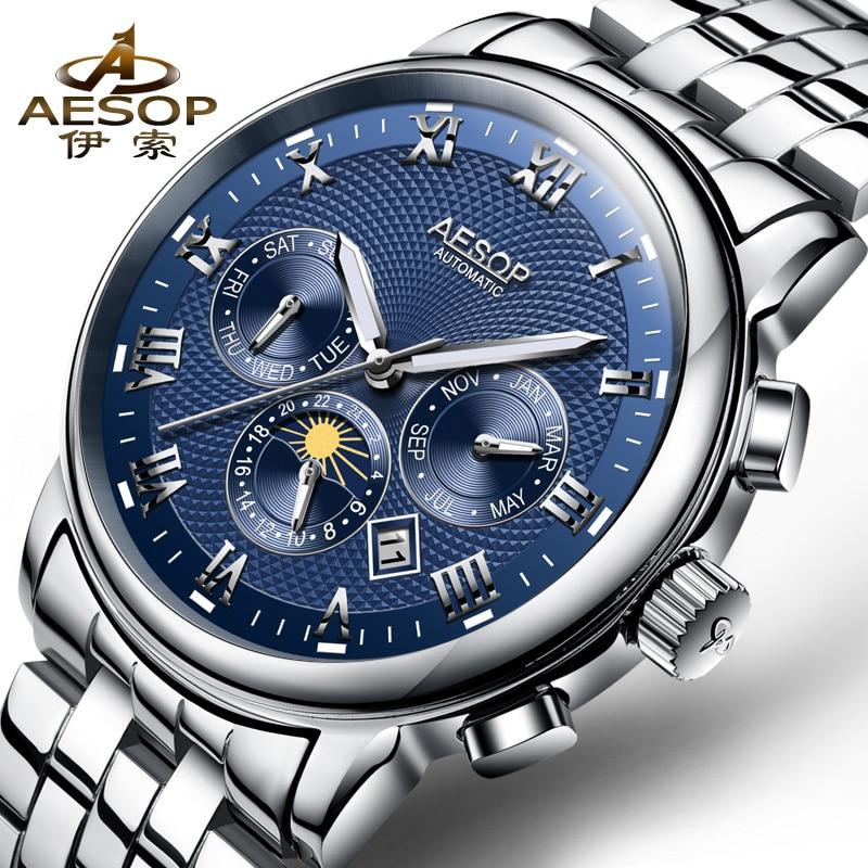 AESOP 9016 Switzerland font b watches b font men luxury brand Multifunction automatic self wind daydate