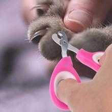 Ножницы для стрижки ногтей для домашних животных, собак, кошек, кусачки для ногтей, ножницы, триммер, инструменты для ухода за домашними животными, разные цвета