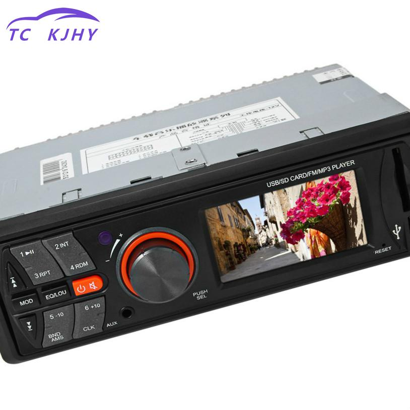 2018 12v Vehicle Electronics In dash Mp3 Audio Player Car Stereo Fm Radio With Usb / Sd Port Built in 4 Loudspeakers Display