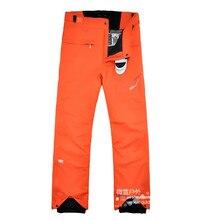 2016 de invierno pantalones de snowboard de esquí pantalones hombres orange hombres ropa de esquí al aire libre de esquí snowboard pantalones pantalon homme esquis