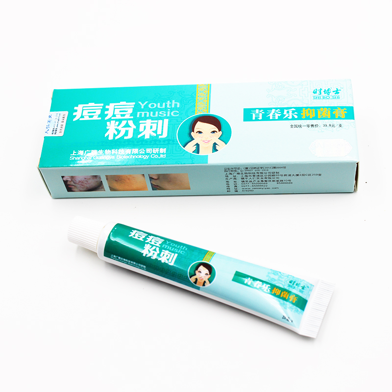 New Fashion Moisturizing Acne Ointment Antibacterial Acne 