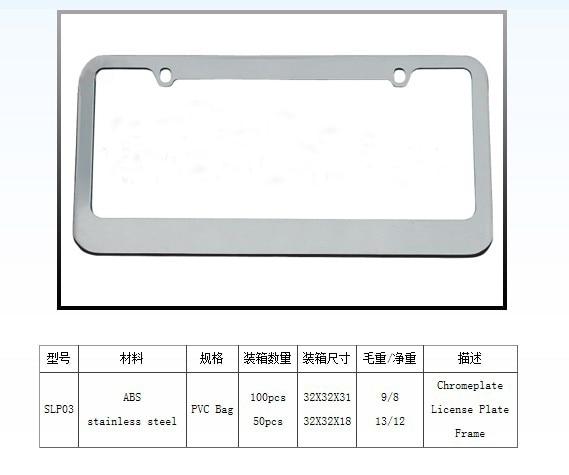 car plate frames