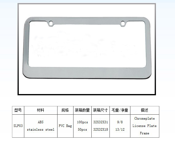 License Plate Tag Frame US Navy Journalist Beautifully Chrome License Plate Frame with Screws Caps US Coast Guard UV Resistant Car Licenses Plate Frame License Plate Covers & Frames Frames