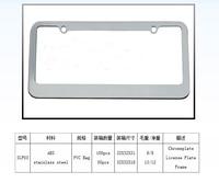 car License plate  frame license holder with ABS 312*160MM  license plate frame bolts holder car number plate frame car styling|car number plate frame|frame car|number plate frame -