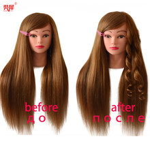 Good training heads with 70% real human hair for practice curl iron straighten hot tongs Hairdressing Dolls Wig Mannequin head(China)