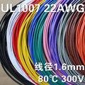 Cobre estañado 22AWG cable eléctrico UL1007 alambre aislado de PVC eléctrico cable de equipos eléctricos y electrónicos Línea interior