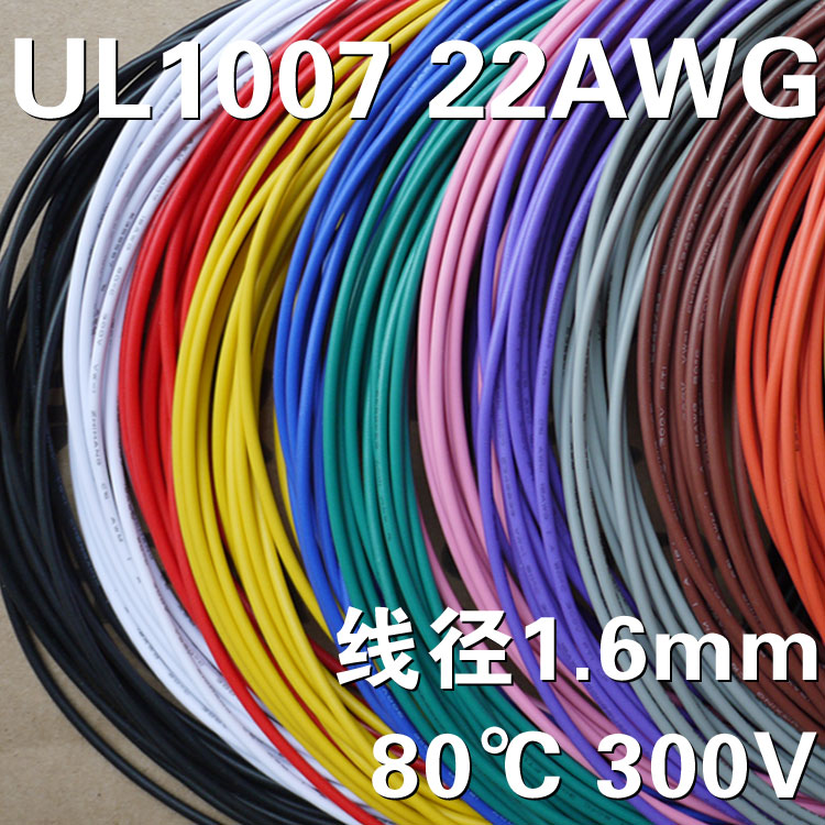 Tinned copper 22AWG electric wire , UL1007 PVC insulated wire, Electric cable, Electrical and electronic equipment internal line 30meters white 28awg ul1007 cable electronic wire to internal wiring electrical wires diy cables 100ft 28 awg