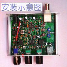 Nueva carcasa de aluminio para Diy kit receptor de banda de aire, radio de aviación de alta sensibilidad