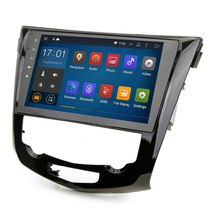 qashqai Radio X-Trail 2014 2015 headunit for Qashqai Android Audio GPS stereo headunit Radio WIFI browser map 1.6GHz TDA7851 RDS