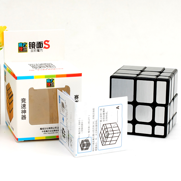 Newest Moyu MoFangJiaoShi 3x3 Mirror S Cube Magic Puzzle Brain Teaser Brushed Sticker Educational font b