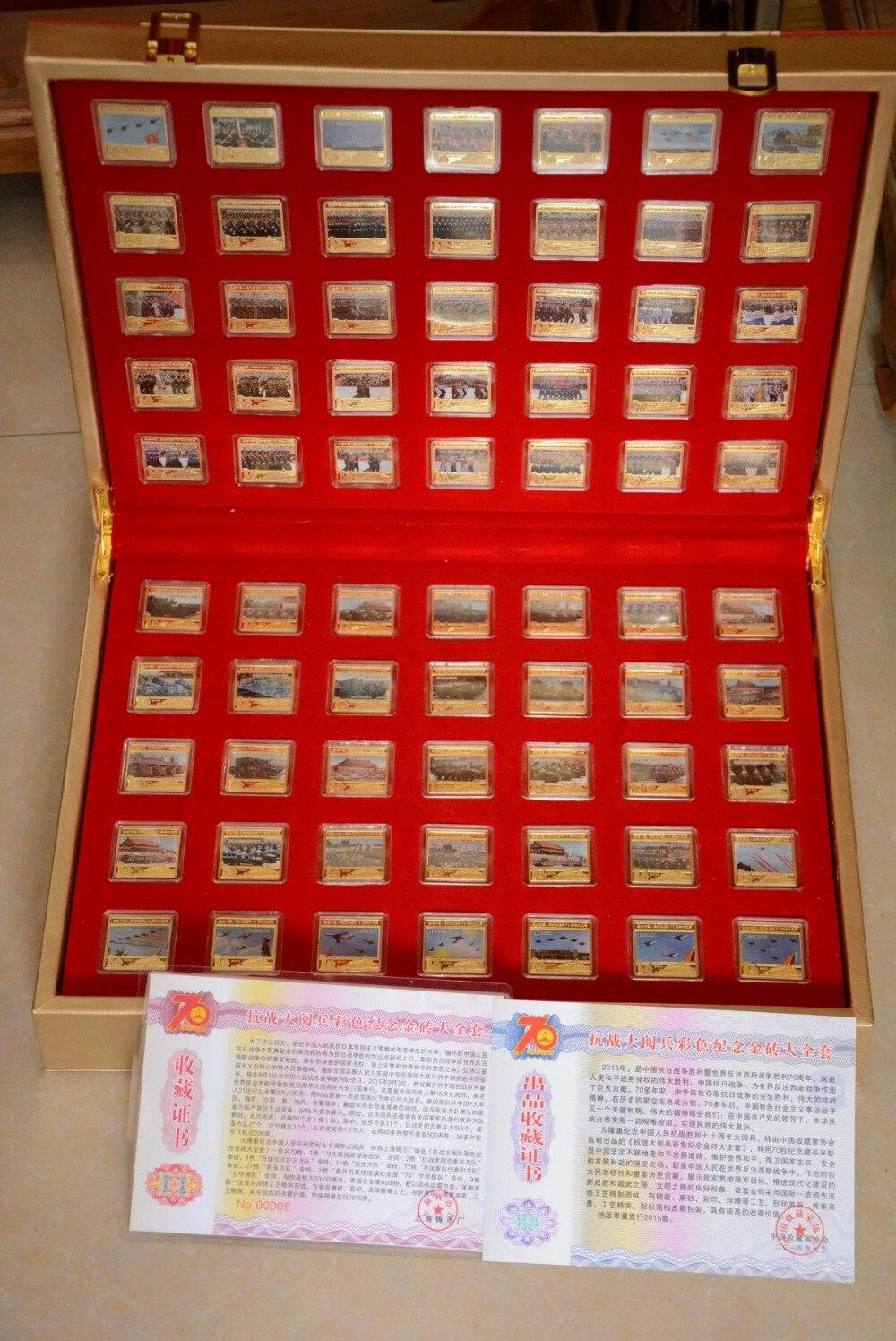 Année du gouvernement chinois (2015) commémorant la victoire de la seconde guerre mondiale 70 ans pièce d'argent colorée, défilé militaire, 70 pièces (ensemble)