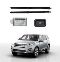 Für Land Rover Discovery Sport, für 2016 + jahre, Besser Smart Auto Elektrische Schwanz Tor Lift, sehr gute qualität, freies verschiffen!