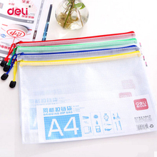 File Folder PVC Mesh Zipper Bag 4 Colors Available 321*244mm Waterproof  Storage Bag Documents Filing Product
