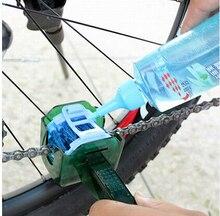 Limpiador de cadena de bicicleta de montaña, multiherramienta, volante, Kit de lavado y limpieza de Cassette, caja de fregado