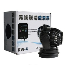 1 Set 110~240V RW-4 RW-8 RW-15 RW-20 Wavemaker with smart controller Impeller Pump For Reef Marine Fish Ponds Aquarium Wave Make