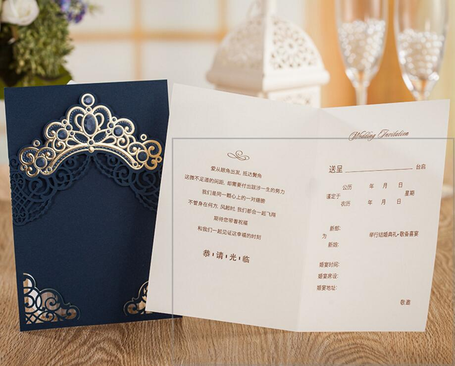 Blue crown wedding invitations card printable birthday party kits