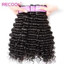 Recool Brazilian Deep Wave Bundles Remy Human Hair Extensions Brazilian Hair Weave Bundles Can Buy 1 3 4 Bundles