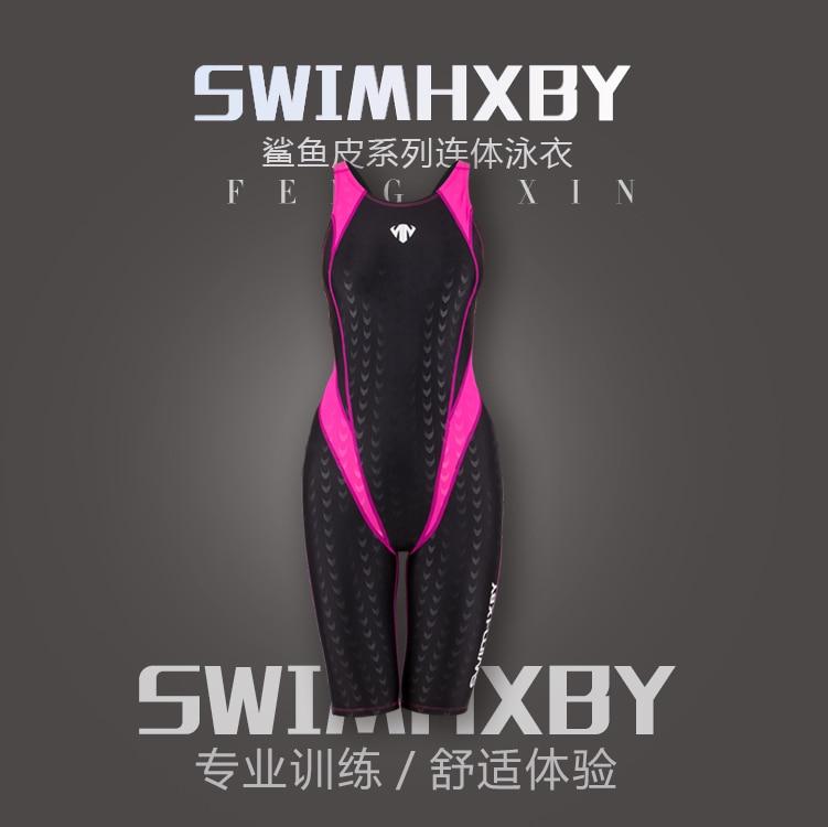 2018NEW !!! HXBY 수영복 아동 소녀 경주 염소 저항 훈련 전문 상어 가죽 무릎 여자 교육 수영복