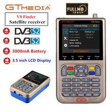 Freesat V8 прибор обнаружения HD DVB-S2 1080P цифровой спутниковый искатель высокой четкости Sat Finder DVB S2 спутниковый измеритель Satfinder GTMEDIA V
