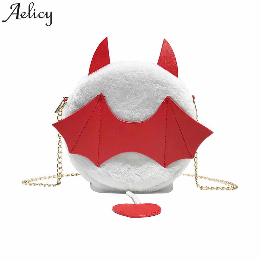 Aelicy, сумка на плечо для женщин, милая, летучая мышь, кожаная сумка для Хэллоуина, для девушек, леди, маленькая, на молнии, через плечо, для телефона, диагональные сумки