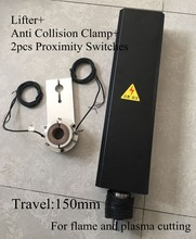 24VDC Travel 150mm CNC Flame Plasma Cutting Lifter Z axis +Anti Collision Clamp+2pcs Proximity Switches cnc thc plasma cutting torch height controller thc lifter and holder two proximity switches