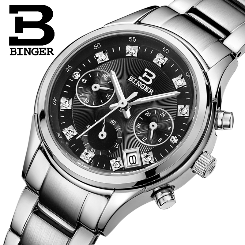 Switzerland Binger Womens Watches Luxury Brand quartz waterproof clock full stainless steel Chronograph Wristwatches BG6019-WSwitzerland Binger Womens Watches Luxury Brand quartz waterproof clock full stainless steel Chronograph Wristwatches BG6019-W