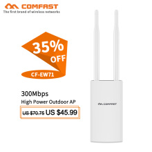 Xiaomi 1200 Mbps Home WiFi Wireless Repeater Signal Amplification Extender 4 Antenna