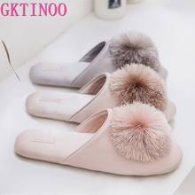 GKTINOO Cute Women Slippers Home Indoor Women House Shoes Summer Ladies Slides(China)