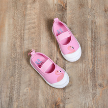 Girls Pink Shoes Cute Bunny Swan Princess Flats Slip on Moccasins with Tassels on Back Kids Dance Shoes Canvas Cloth Shoes 21-30