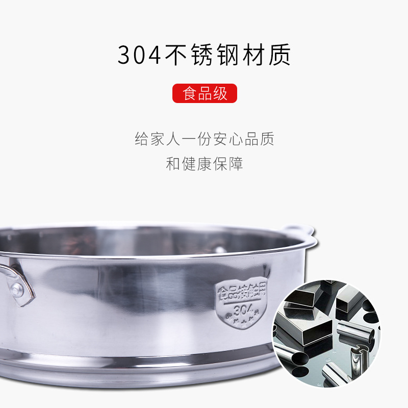 304 Stainless Steel Thickened Double Ear Steam Drawer Steam Cage Pack Steam Lattice  Cage Steam