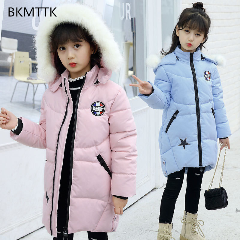 winter winter coat jacket cotton padded jacket 2017 children female children girls in the long section of thick cotton girl цена