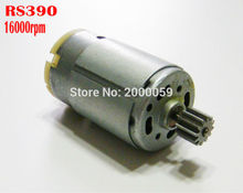 16000rpm 6V 12V Electric Motor For Kids Ride On Car Or DIY RS390