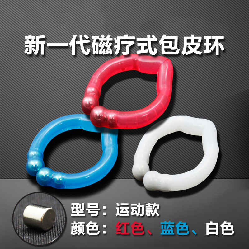 Hot 1pcs complex magnetic Resistance Foreskin Penis Rings,Sex Delay Cock Ring,Health Care Sex Products sex toys for men Penis