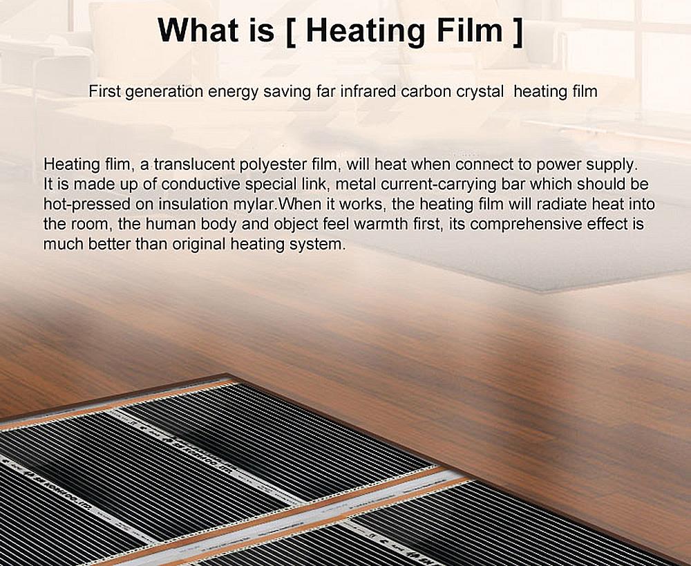 minco heating film 1