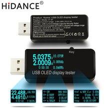 OLED 128×64 USB Probador de voltaje DC voltímetro actual Metros monitor de Capacidad de batería de la Energía Bank cargador de Teléfono qc3.0 detector