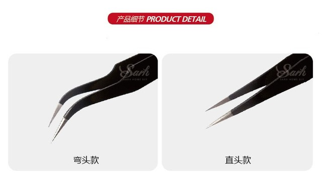 2 style Anti-static Elbow and Straight Stainless Steel Tweezers Cake Mold Sugarcraft Tool for Kicthen Bakeware Decoration E918