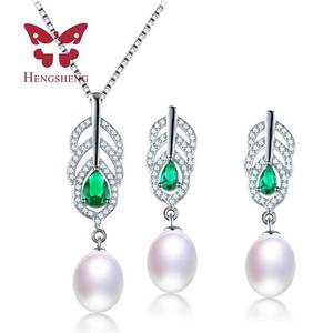 Amazing Price Beautiful AAAA Natural Pearl Jewelry Set With 9-10mm High Luster Pearl, 925 Sterling Silver Pendant&earrings