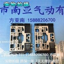 CPV14-M1H-5LS-1/8 (161360) MEH-5/2-1/8-P-B (173129) festo пневматические компоненты Festo Электромагнитный Клапан