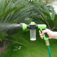 בלחץ גבוה שטיפת מכוניות תרסיס סילון מים השקיה מרסס אקדח אספקת כביסה גן מכונת כביסה צינור נקי Arrosage Pistolet