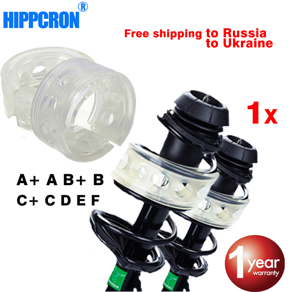 Spring Bumper 2PCS Car Shock Absorber Cushion Buffer B Type Replacement Parts NT