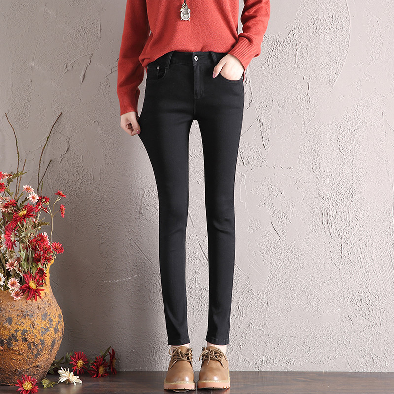 In The Spring Of New Korean High Waisted Jeans Pants Female Cowboy Feet Solid Thin Slim Jeans Female Trousers in Jeans from Women 39 s Clothing