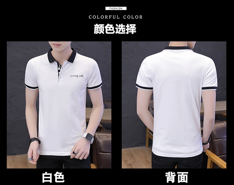 2019 men splicing t-shirts with short sleeves Comfortable in summer youth leisure lapel t-shirts 8