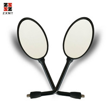 ZXMT 2Pcs/Pair Motorcycle Rearview Mirrors for BMW K1200R 2005-2008 K1300R 2009-2015 Black Universal