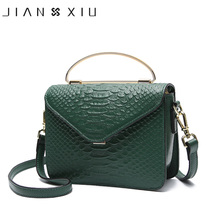 JIANXIU Genuine Leather Handbag Metal Portable Design Women Shoulder Crossbody Bags Fashion Crocodile Pattern New Small Tote Bag