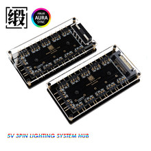 AURA 5V 3 pin RGB HUB connect to ASUS 3pin header motherboard synchronous light independly power reduce motherboard burden(China)