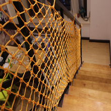 300cm*75cm Railing Stairs Balcony Safety Protecting Net Baby Safety Fence Children Thickening Fencing Protect Net marine bulwark ladder safety net safety net nylon rope springboard balcony stairs safety net rope 4 6m