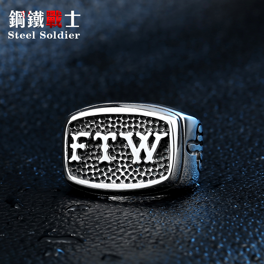 Steel soldier fashion punk biker for the win men good detail ring exquisite stainless steel FTW jewelry