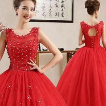 44cfa3236d Buy red wedding frock and get free shipping on AliExpress.com