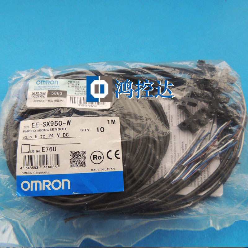 Special price new original OMRON photoelectric switch EE-SX952-W EE-SX950-WSpecial price new original OMRON photoelectric switch EE-SX952-W EE-SX950-W